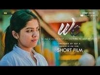 We | Malayalam Short Film