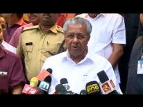 Deep Depression: Kerala Chief Minister Announcement