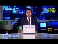 സർക്കാർ സവർണ്ണ - അവർണ്ണ വേര്തിരിവുണ്ടാക്കാൻ ശ്രമിക്കുന്നു : ജി സുകുമാരൻ നായർ |Vanitha Mathil | NSS