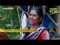 ഒമ്പതര കോടിയുടെ ആദിവാസി ക്ഷേമ പദ്ധതി അട്ടിമറിച്ചെന്ന് ആരോപണം | Adivasi Atrocity | Wayanad