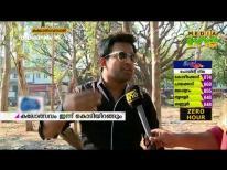 Stephen Devassy | Kerala State School Kalolsavam 2018