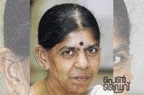Savithry