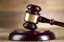 court-kerala news