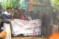 farook-college-protest