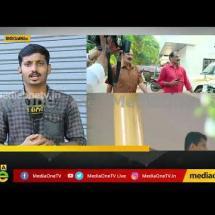കൂടത്തായി പരാതിക്കാരന് റോജോ നാട്ടിലെത്തിയപ്പോള് | Koodathai Case