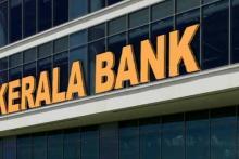 Kerala-bank-20-7-19.jpg
