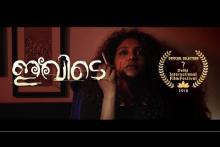 IVIDE Short Film