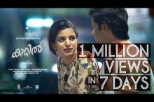 Kaatil   Latest Malayalam Short Film   Ann Saleem   Aaroon Julius Punnen   Sajas Mohamed
