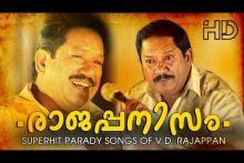 Hit Parody songs of VD Rajappan