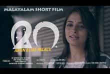 Mara   Malayalam Short Film   2019