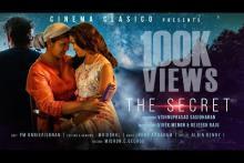 The Secret - Malayalam Short Film | Anjali Nair | Priyaraj Govindraj