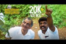 Mathayiyude Anugraham 4K | Latest Malayalam Short Film 2019