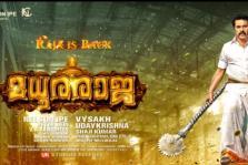 madhuraraja-motion-poster