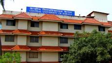 Kasargod Central University
