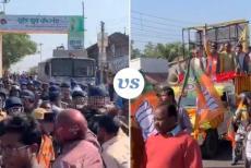 BJP-CAA-Rally