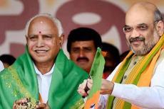 BS Yeddyurappa Amit Shah