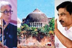 Babri Masjid Case Syed Ali nadeem Rezavi KK Muhammed