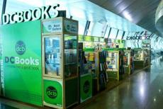 DC-BOOKS