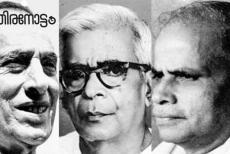 Former-Leaders