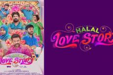 HALAL-LOVE-STORY