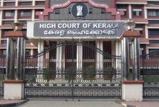 High Court of Kerala - kerala news