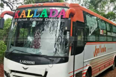 Kallada bus Thenjppalam