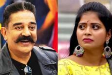 Kamal-Haasan-Madhumitha