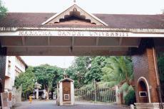 MG-University
