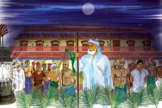Malabar-Samaram