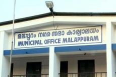 Malappuram Municipality