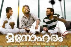 Manoharam Trailer
