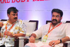 Mohanlal Amma Meeting