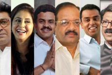Mumbai-Leaders
