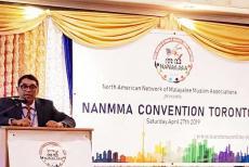 NANMA-MALAYALEE-ASSOSATION