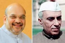 Nehru-and-amit-shah-290919.jpg