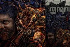 Nivin-Pauly's-film-Thuramukham
