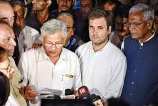 Opposition-leaders--240819.jpg
