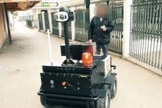 PGUARD-ROBOT