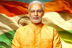 PM Modi First Look