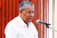 Pinarayi CM