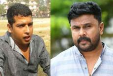 Pulsar-and-Dileep