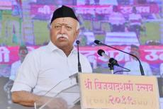 RSS-Chief-MohanBhagwat