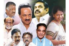 TN-Poster