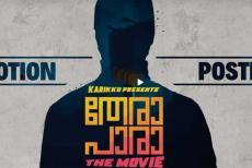 Thera Para movie