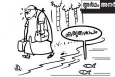 Thirutha