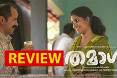 Thmaasha Movie Review