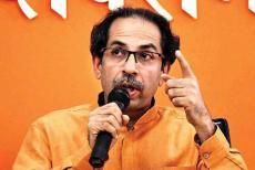 Udhav-thackarey-71119.jpg