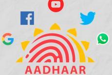 adhar-and-social-media-130919.jpg