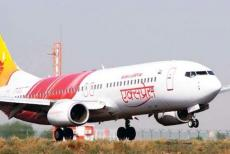 air-india-express