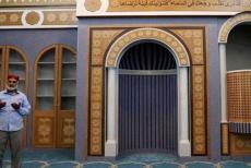 athens-mosque